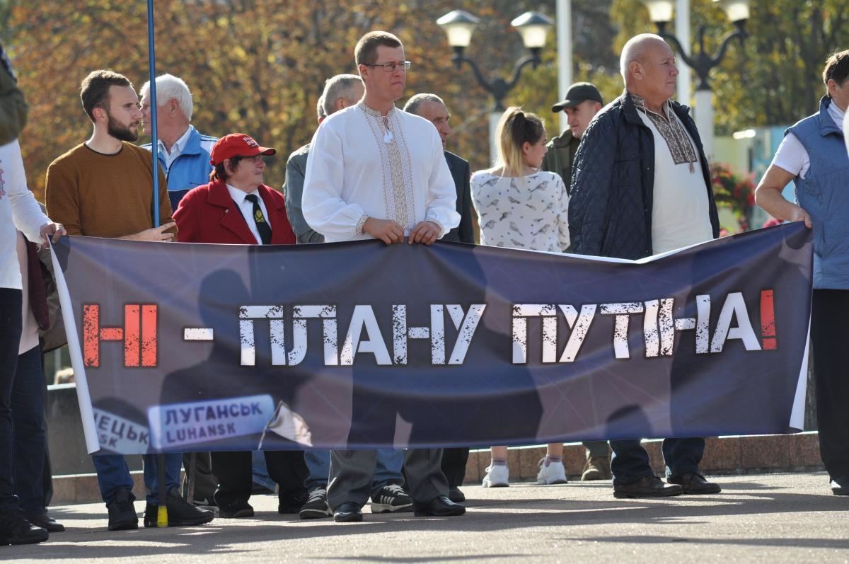 Акція у Хмельницьку «Ні – капітуляції!» / фото УНІАН / Віталій Тараненко