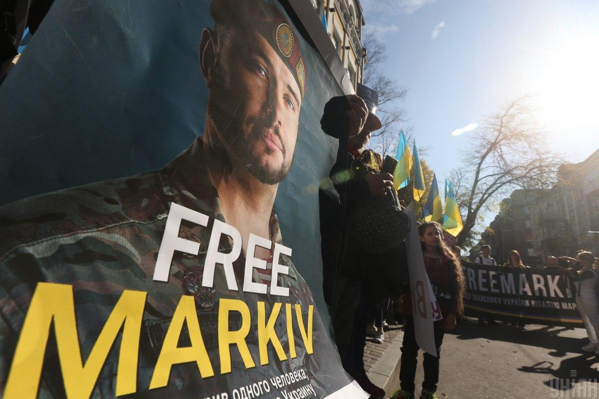 Нацгвардеец Маркив приговорен к 24 годам тюрьмы/ фото УНИАН