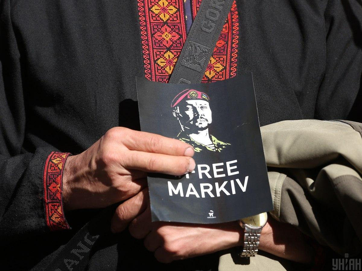 """Речь идет о фразе """"убили журналиста"""", которую получили во время прослушивания Маркива в СИЗО/ фото УНИАН"""