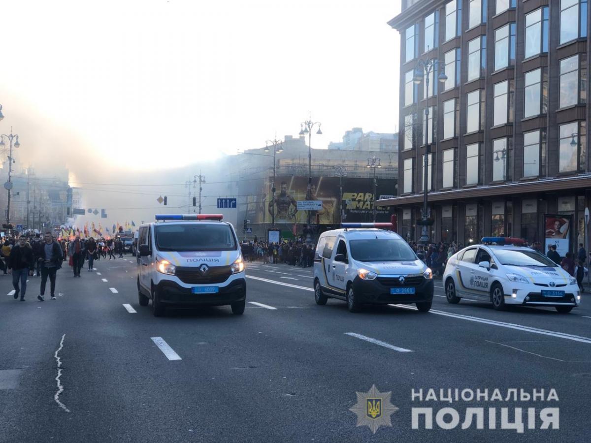 День защитника Украины в Киеве прошел спокойно / kyiv.npu.gov.ua