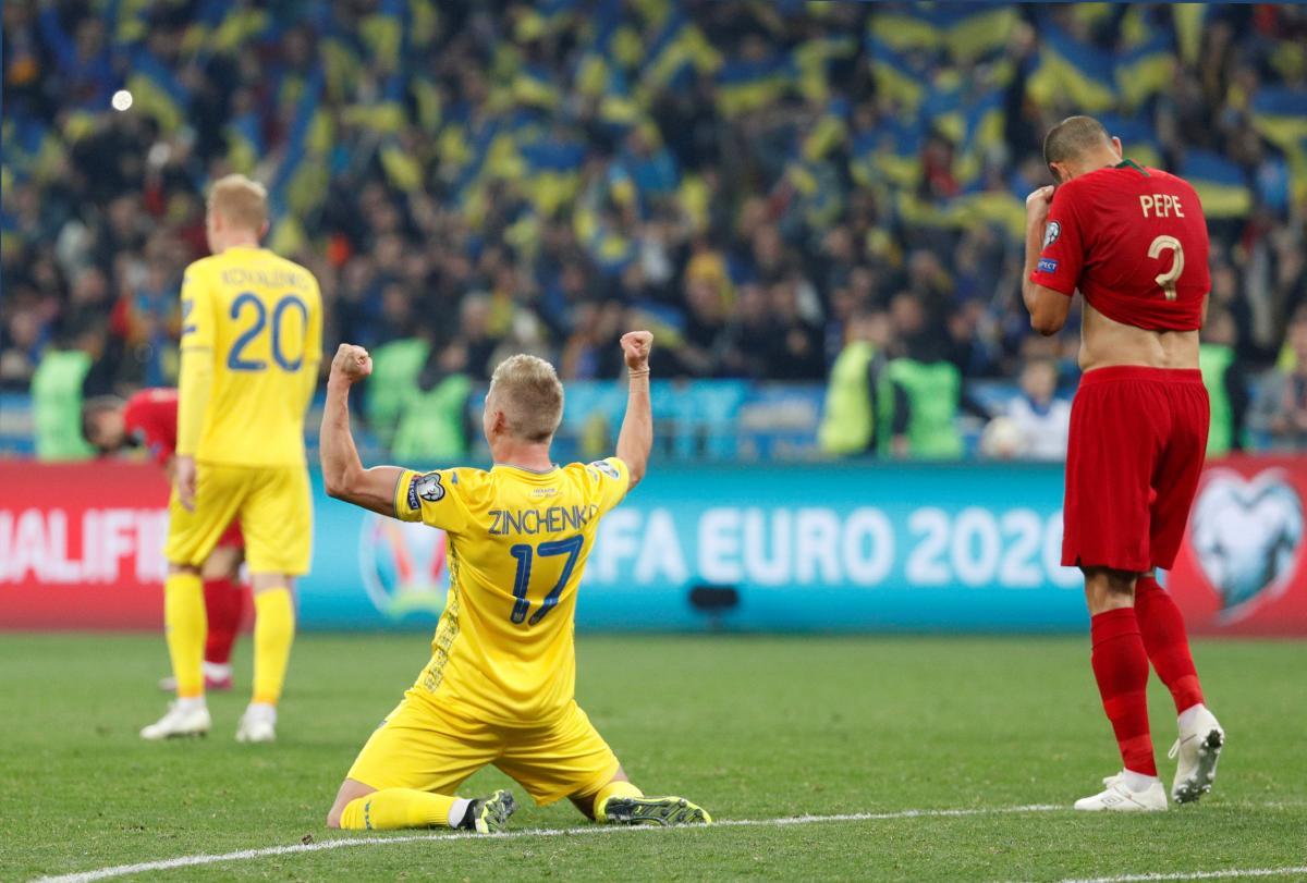 Україна - Португалія / REUTERS