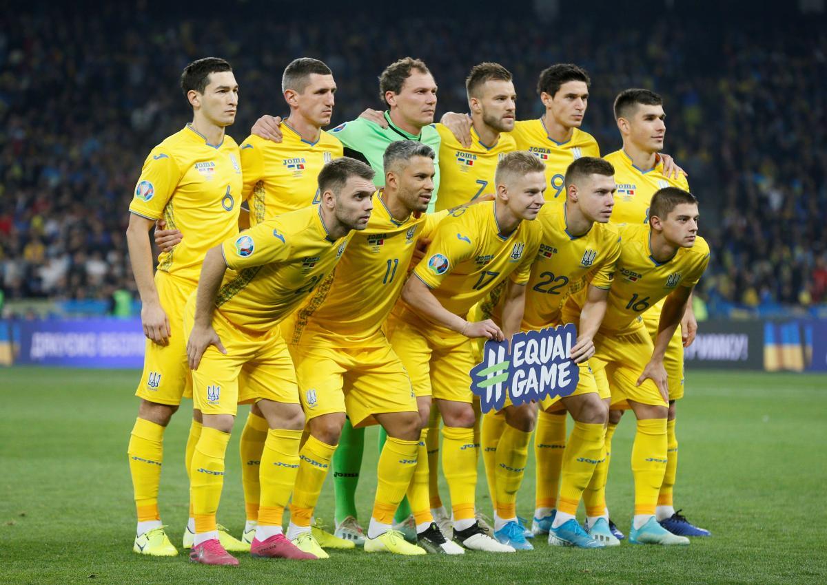 Сборная Украины / REUTERS