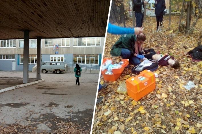 Тіло хлопчика знайшли в Промисловому районі міста / Фото: «Яндекс.Карти», читач 63.RU