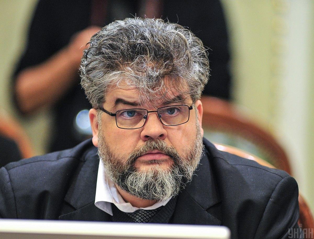 Яременко больше не глава Комитета / фото УНИАН