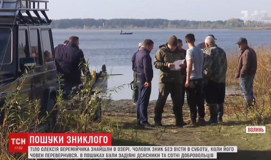 НаВолыни нашли тело погибшего в озере чиновника луцкого горсовета / Скриншот - ТСН