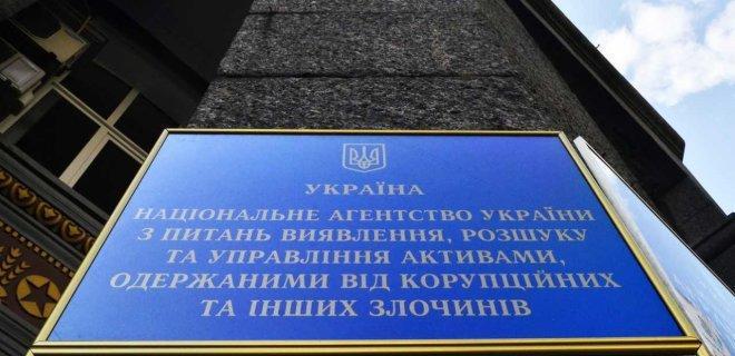 Кабмін призначив тимчасового керівника АРМА/ фото прес-служба АРМА