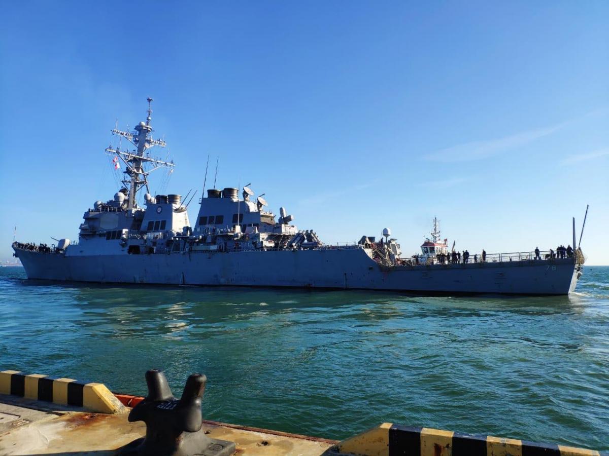 Судно было пришвартовано в Одесском морском порту с 13 по 16 октября / фото facebook.com/sbu.odessa