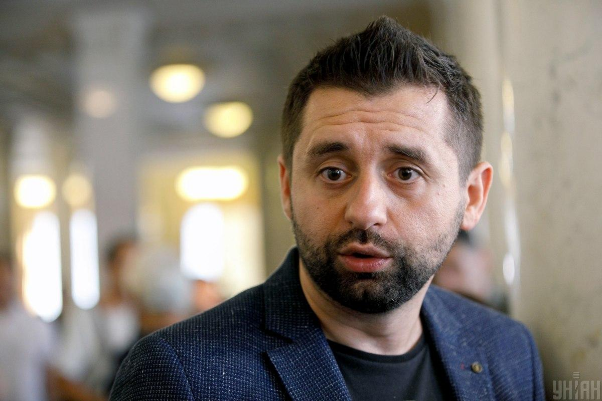 Як зазначив Арахамія, затримання Гладсковського вимагали багато виборців / фото УНІАН