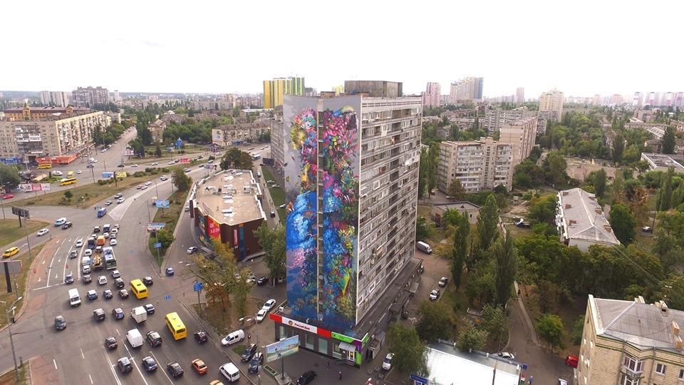 Мурал «Красавица и птица» - один из самых известных в Киеве / Фото facebook Geo Leros