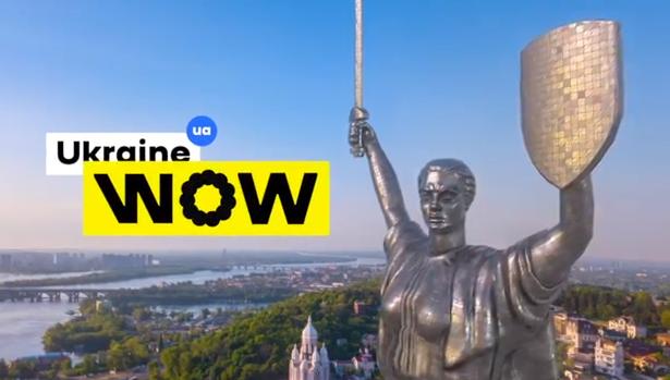 Ukraine WOW – это семь смысловых блоков, которые познакомят зрителя с Украиной так, будто он путешествует по ней в поезде
