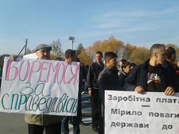 Вчителі вимагають у місцевої влади виплатити їм заробітну плату / фото 1.zt.ua
