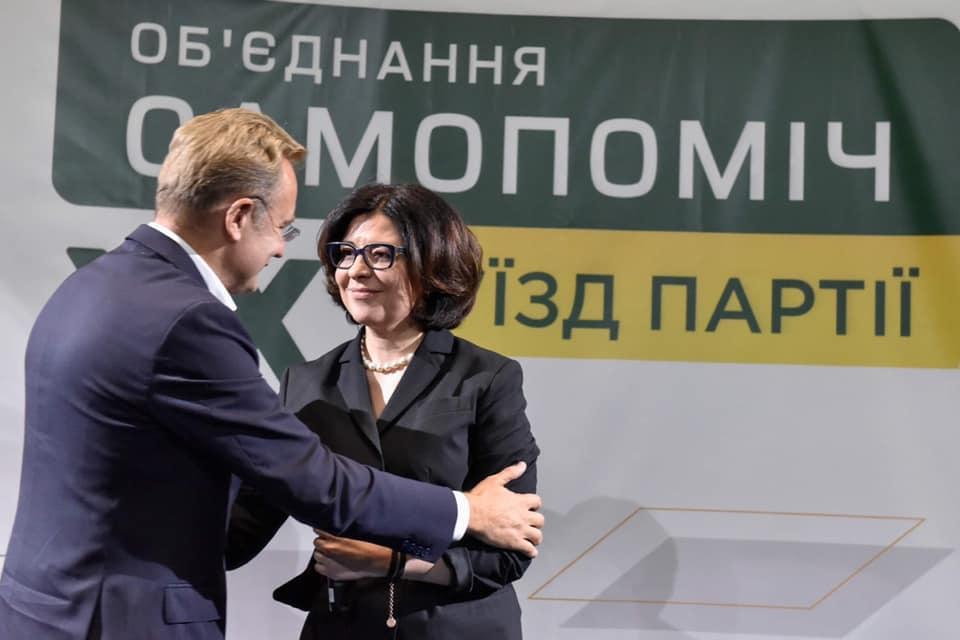 Оксана Сироїд стала головою партії «Об'єднання «Самопоміч» / фото facebook.com/samopomich.ua