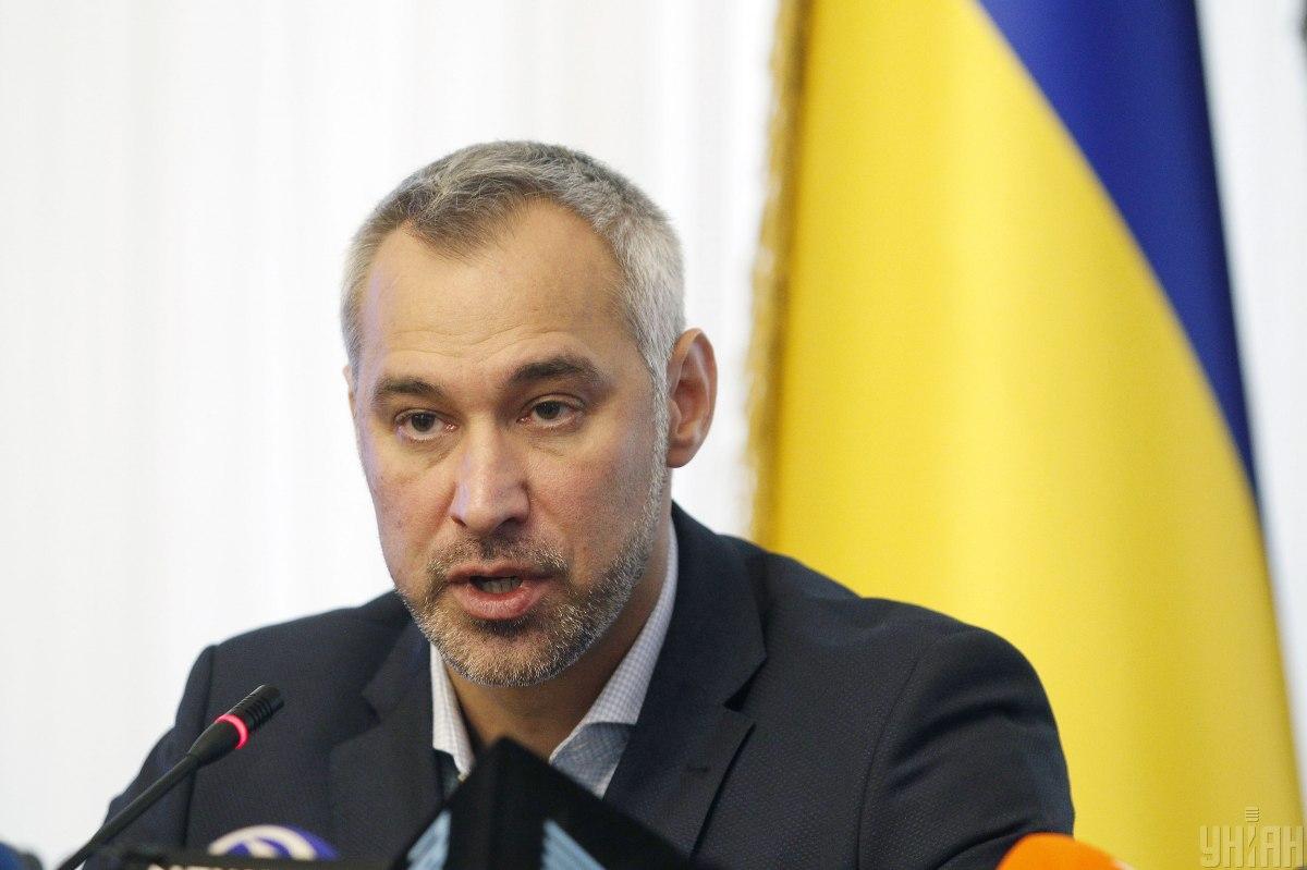 Генеральний прокурор Руслан Рябошапка / фото УНІАН
