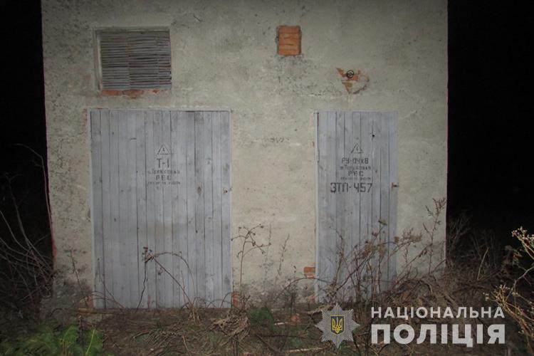 Несчастный случай произошел на территории детсада во время игры детей в прятки / фото ГУ НП в Тернопольской области