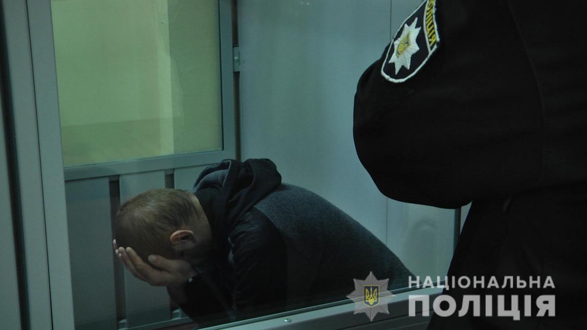 """Чоловіку """"світить"""" до 15 років в'язниці / фото hk.npu.gov.ua"""