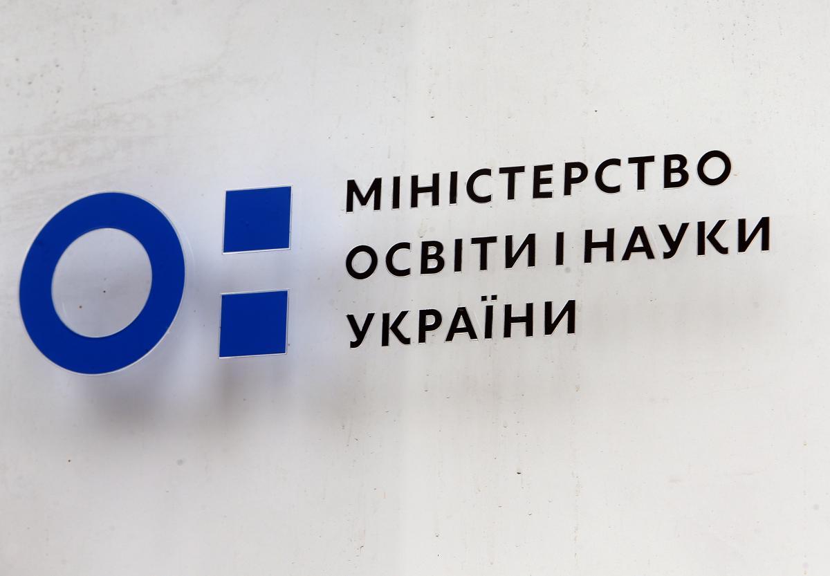 По данным министерства, с 2014 года школ с русским языком преподавания в Украине стало втрое меньше / фото УНИАН