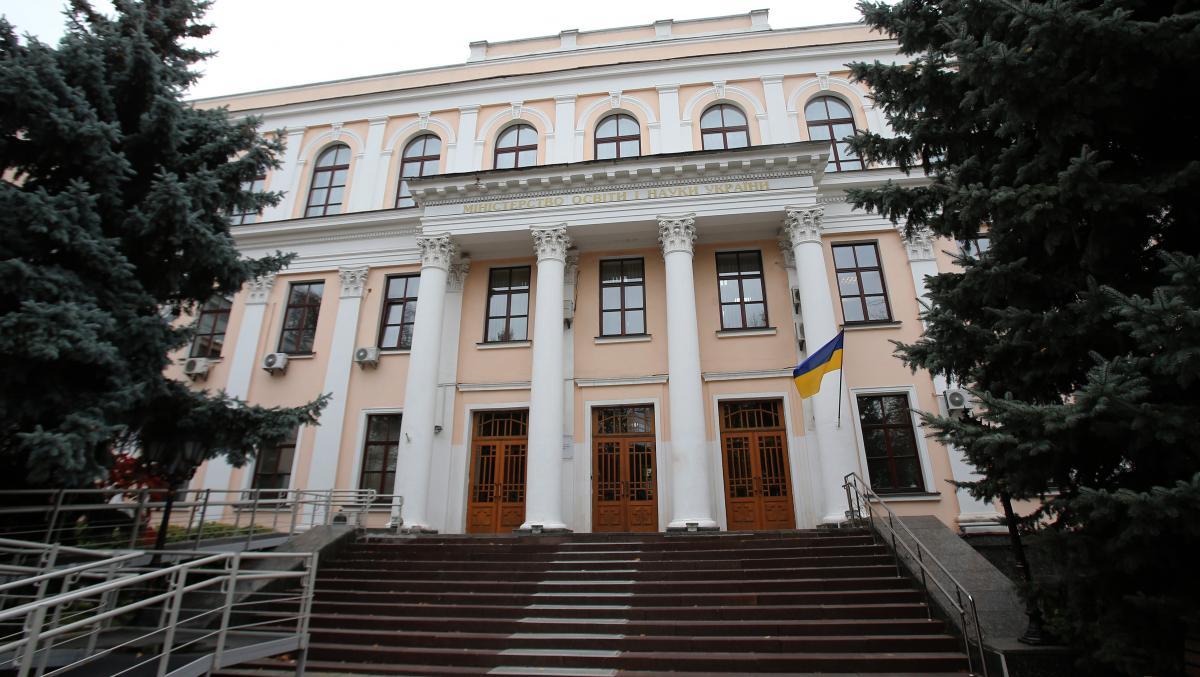 Любомира Мандзий рассказала об особенностях поступления абитуриентов из оккупированных территорий Украины / фото УНИАН