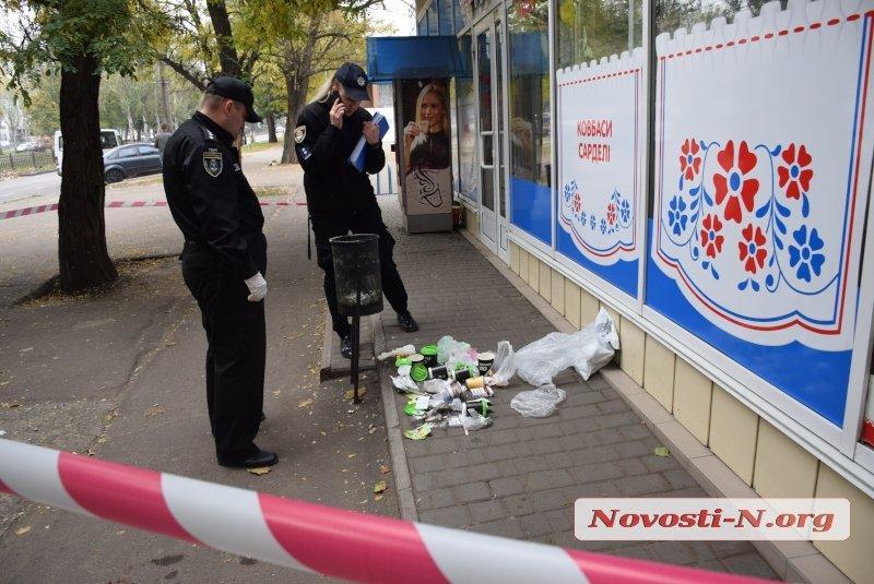Фото: Novosti-N.org