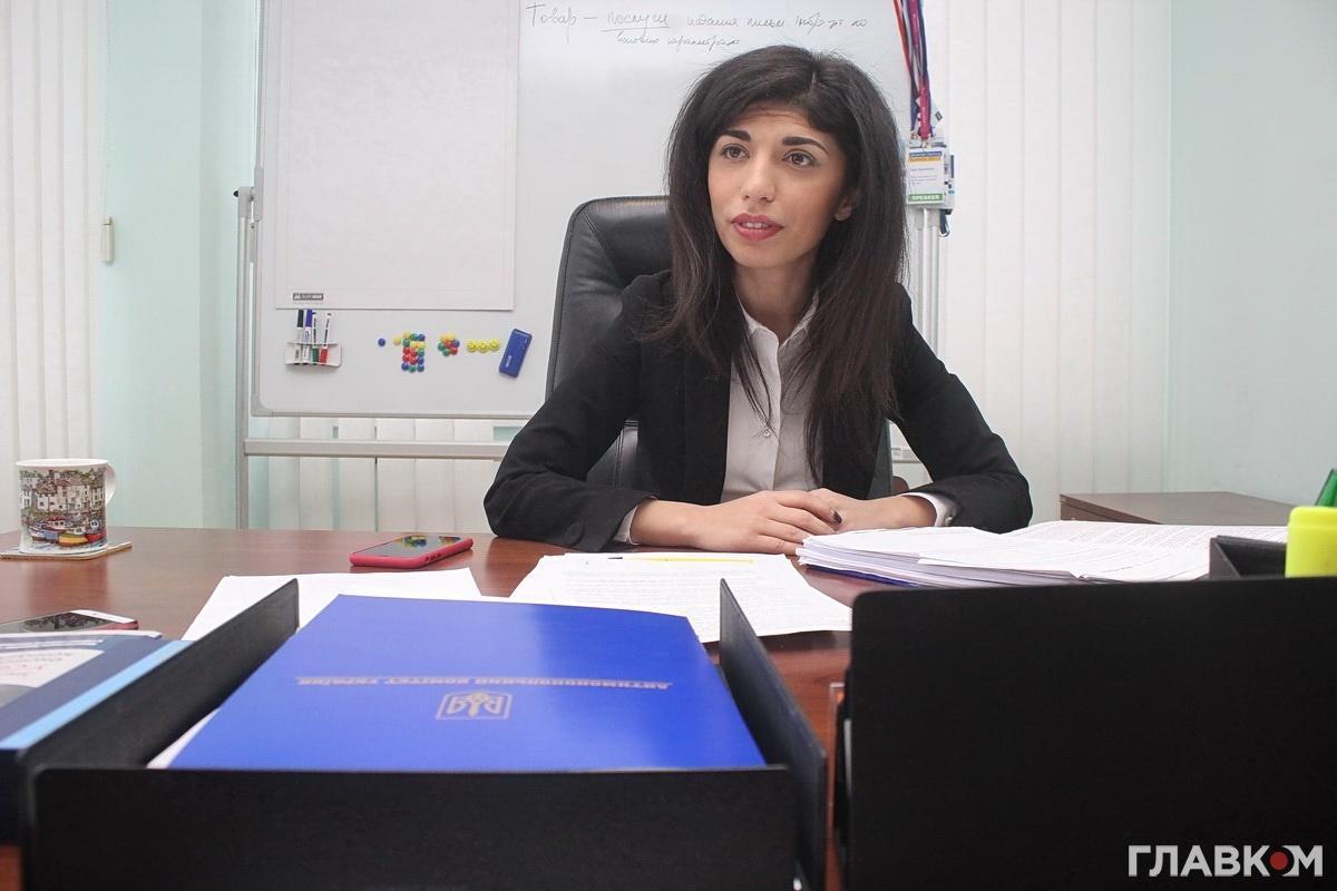 Агия Загребельська
