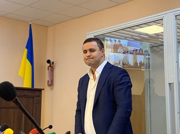 Адвокат Микитася сообщил, что на его подзащитного надели электронный браслет / фото Центр противодействия коррупции