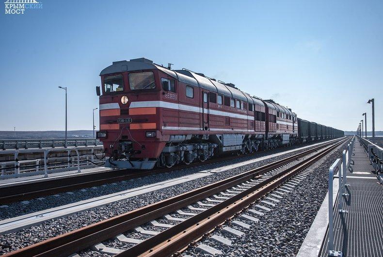 Движение поездов по Крымскому мосту запустили / most.life