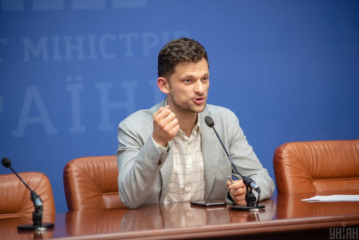 Дмитро Дубілет хоче ввести новийзахист нотаріусів від рейдерства / фото УНІАН