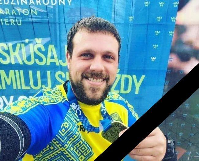 Фесенко умер во время тренировки / facebook.com/aphareus.ua
