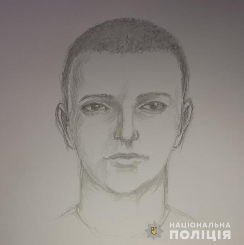 Фоторобот збоченця / facebook.com/UA.KyivPolice