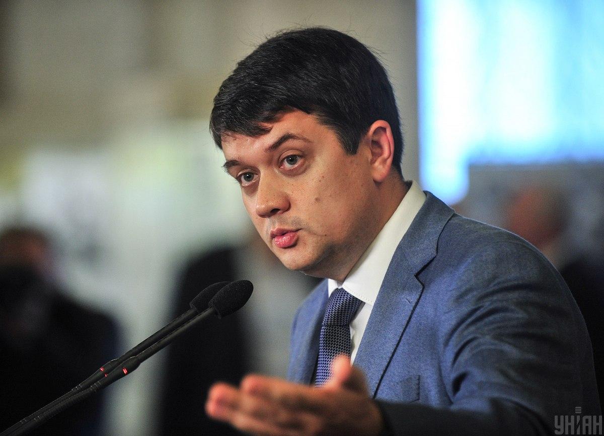 Разумков заявил, что законопроект о медиа доработают с учетом мнения журналистов / Фото УНИАН
