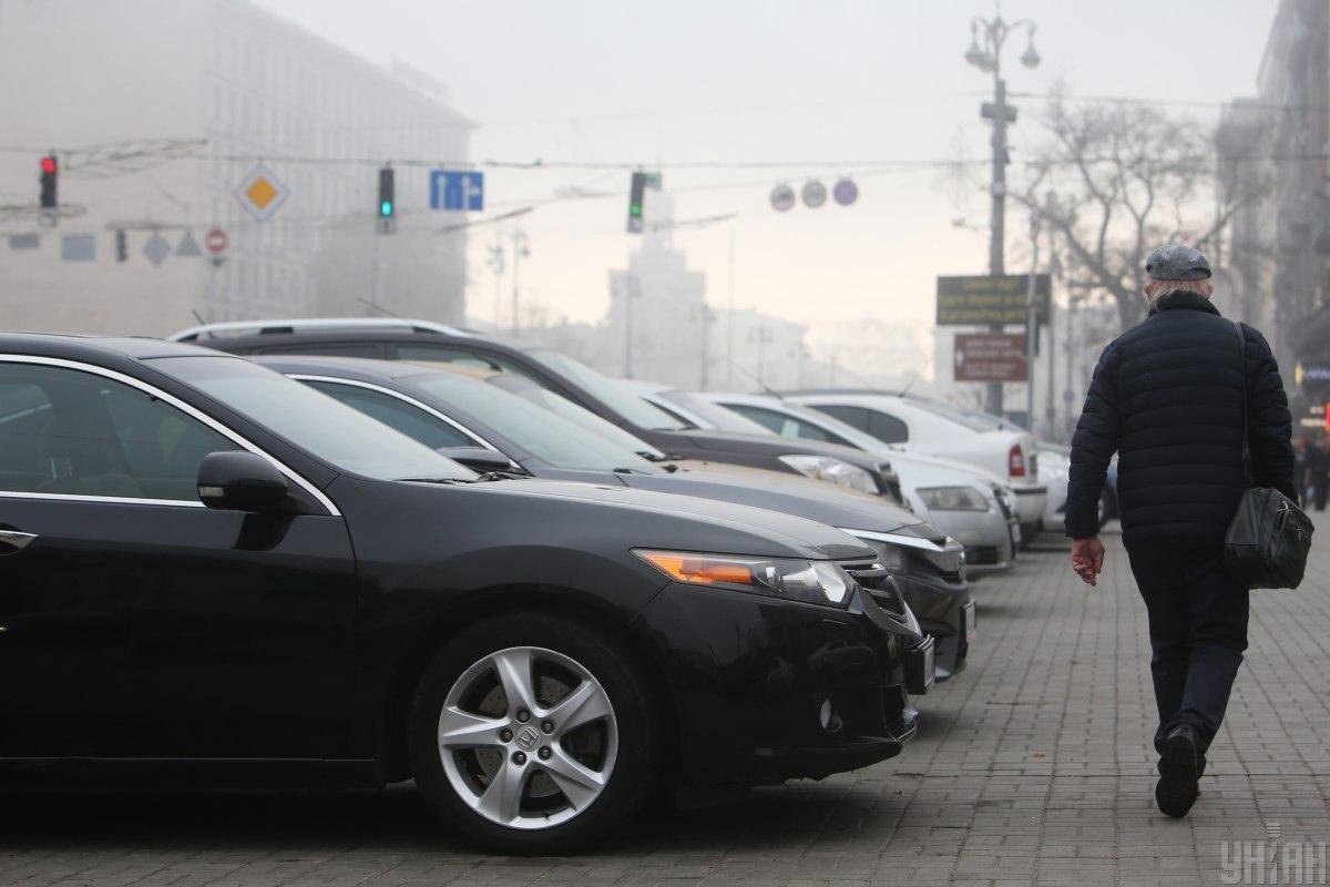 21 січня в Україні буде вітряно і без опадів / УНІАН