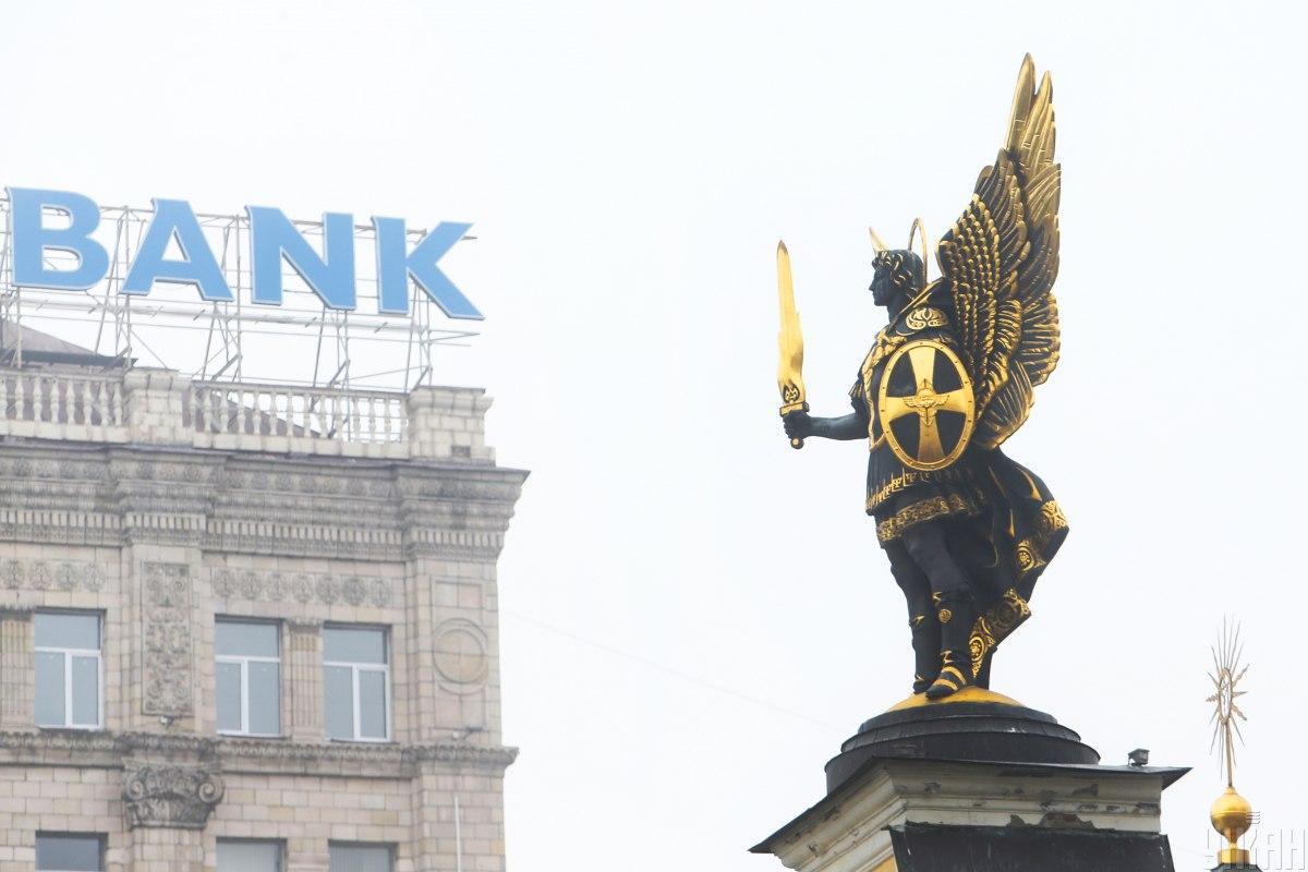 В Киеве завтра потеплеет / УНИАН