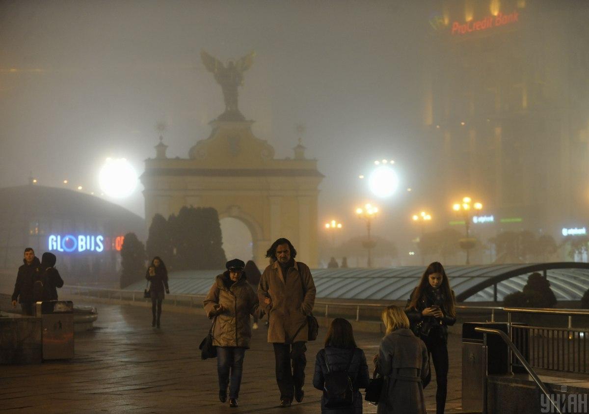 В Украине сегодня без осадков / фото УНИАН