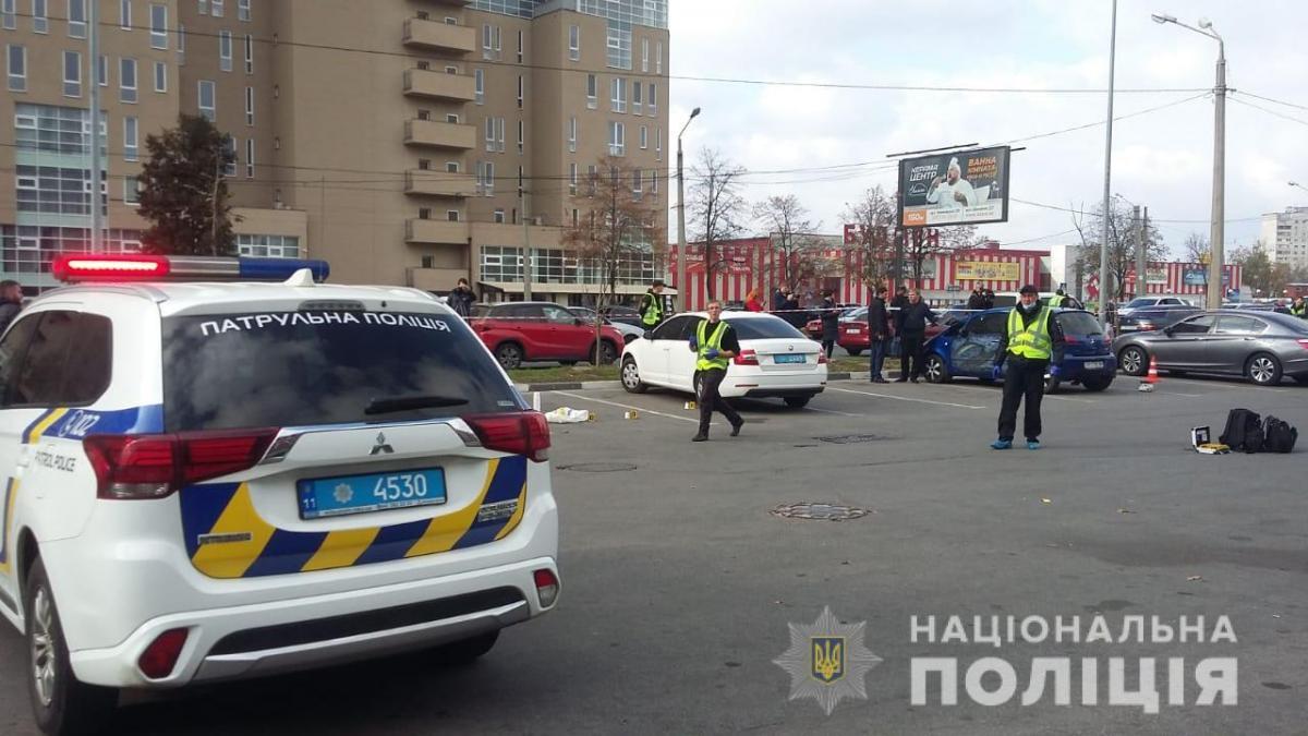 / facebook.com/police.kharkov