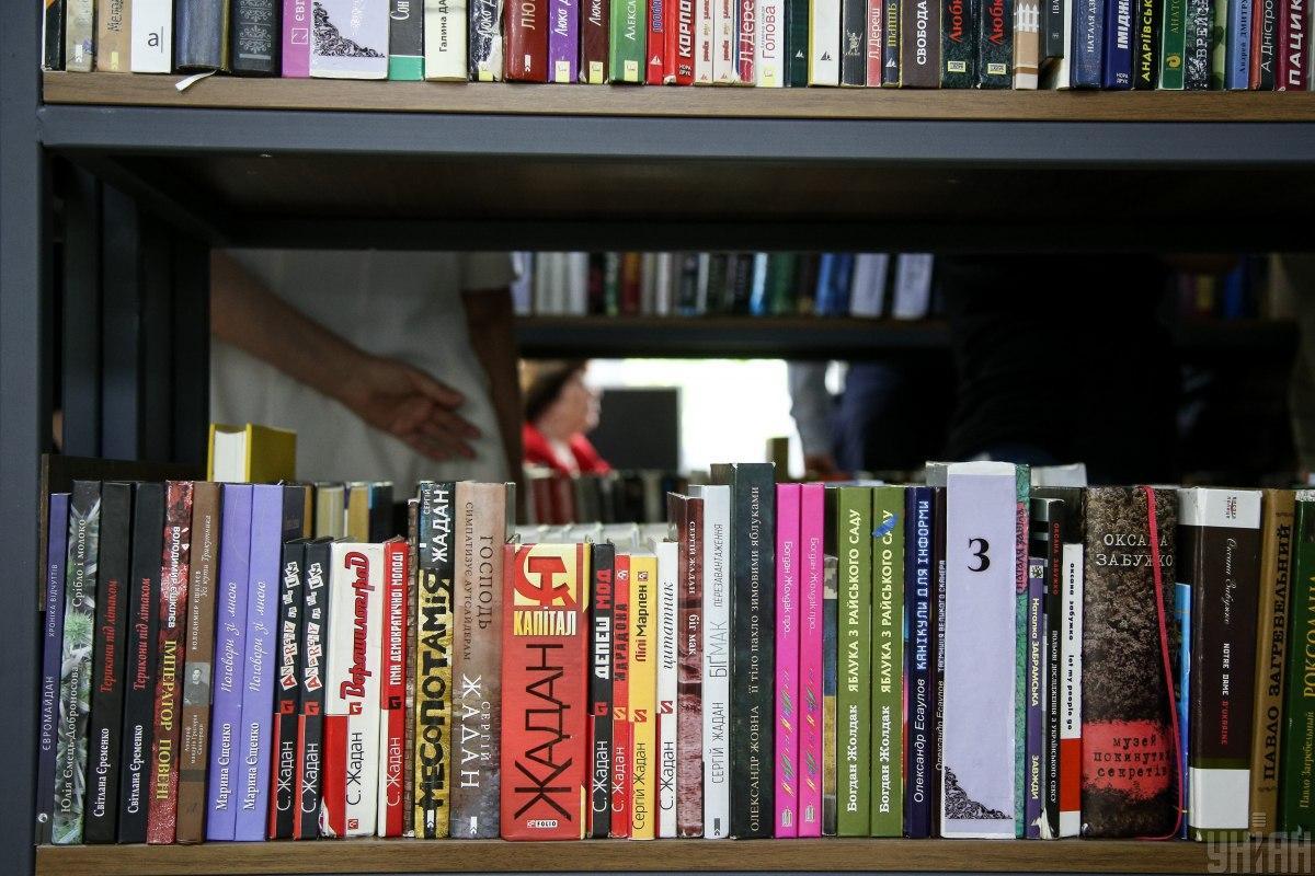 Книги про подорожі походи / фото УНІАН