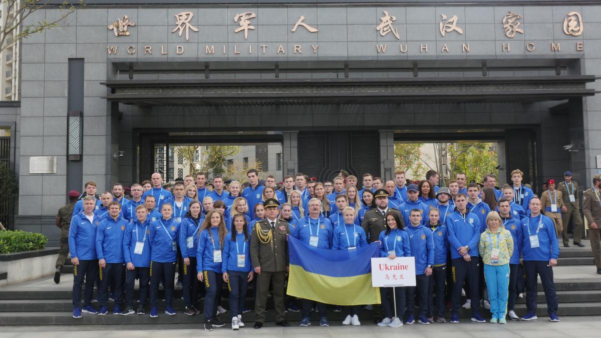29 октября украинская команда возвращается в Киев