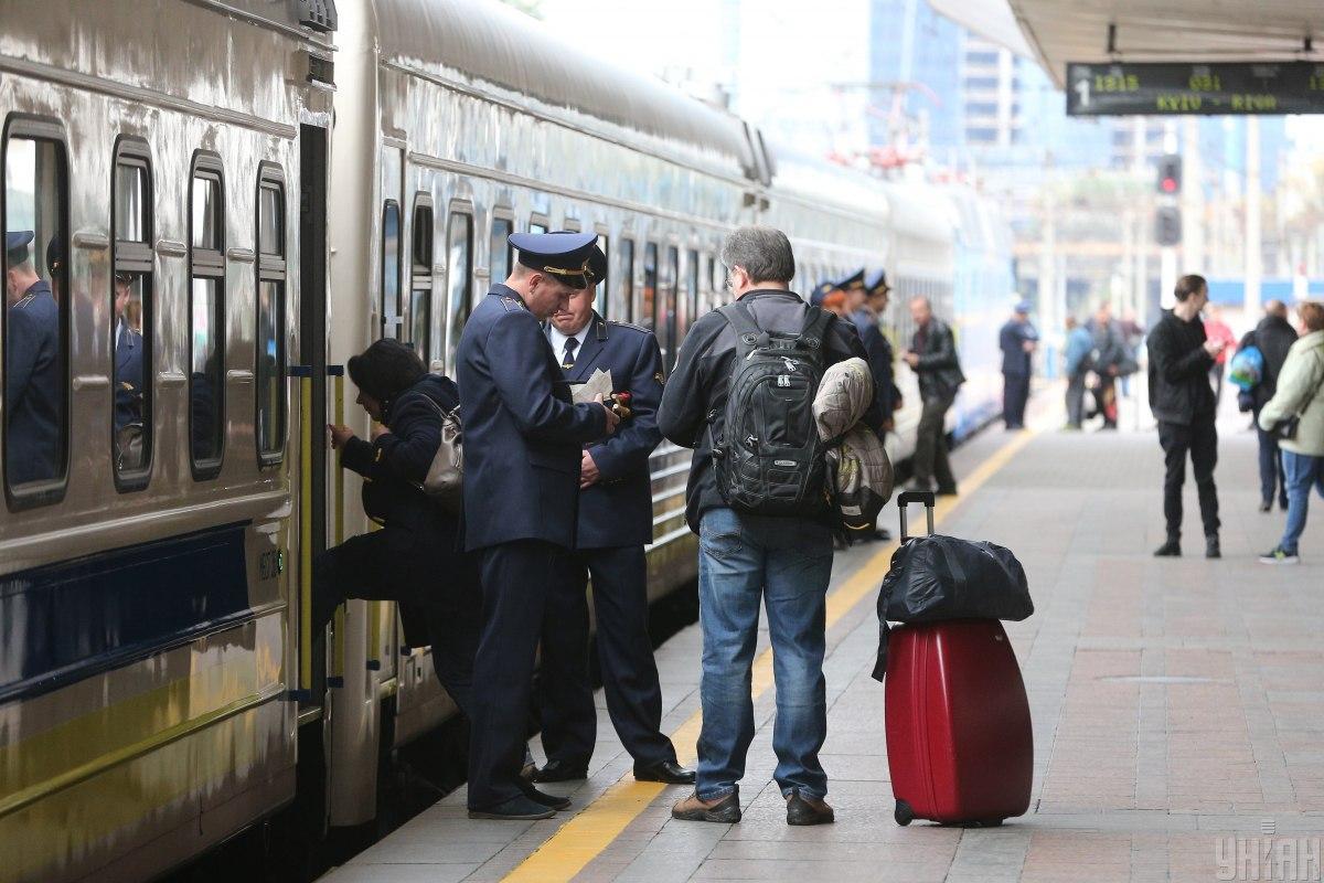 В Україні призупиняють поїзди/ фото УНІАН