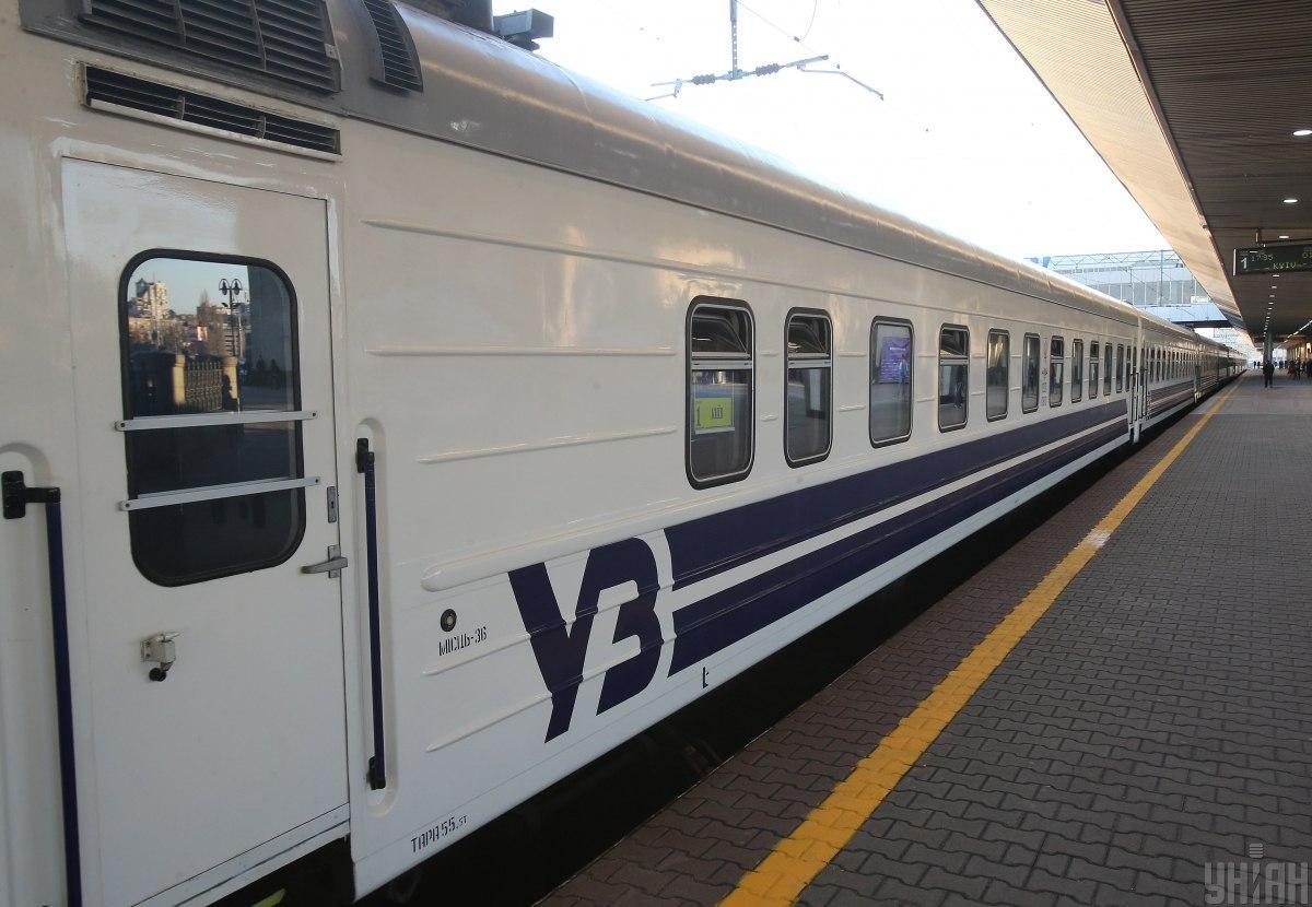 Работу пассажирских поездов сначала восстановят в пределах областей / фото УНИАН