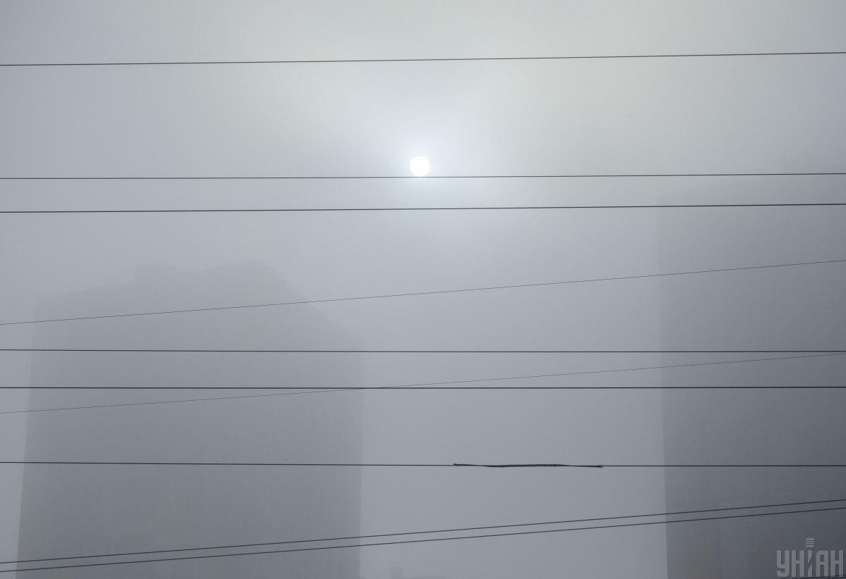 Ілюстрація: сильний туман / Фото УНІАН