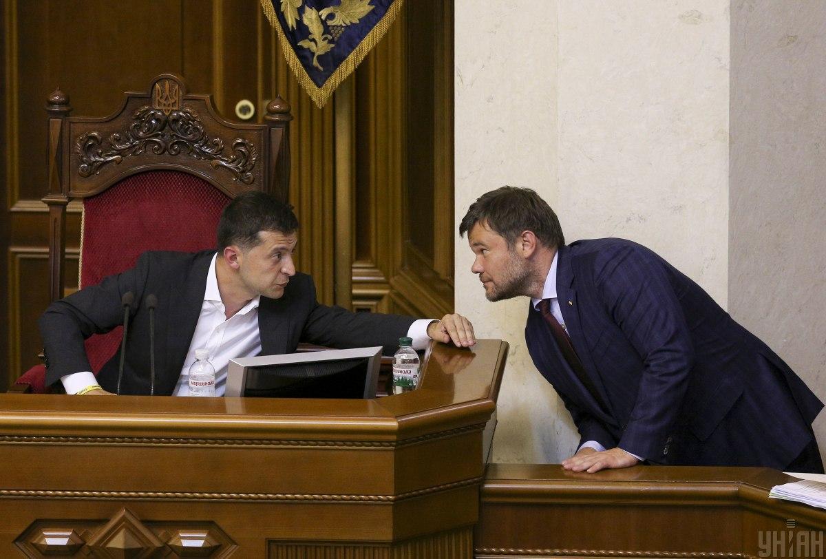 Богдан подав у відставку / фото УНІАН