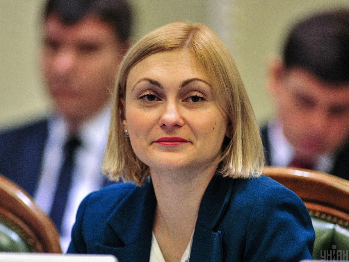 Yevhenia Kravchuk / Photo from UNIAN