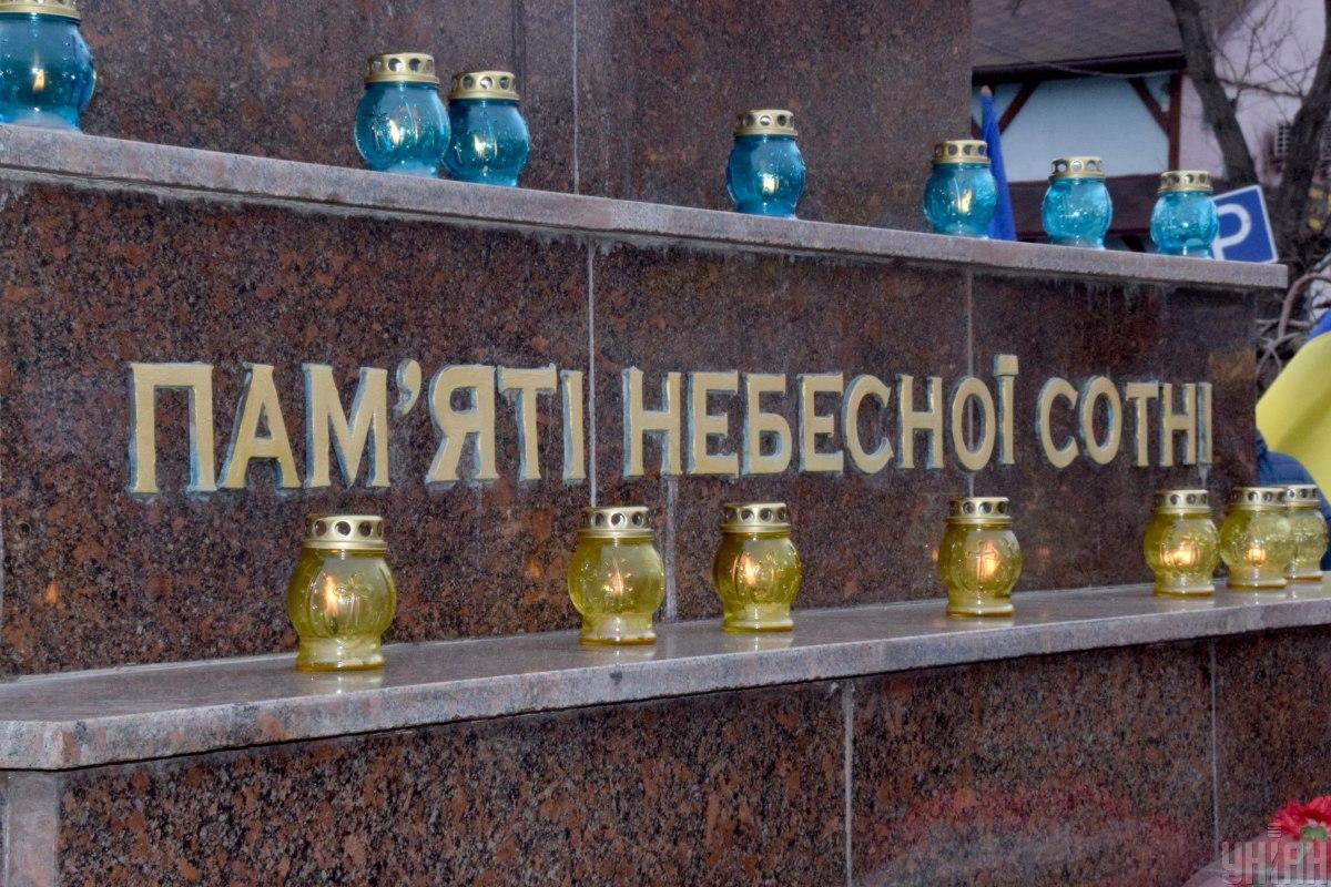 В Україні сьогодні День Героїв Небесної Сотні / фото УНІАН