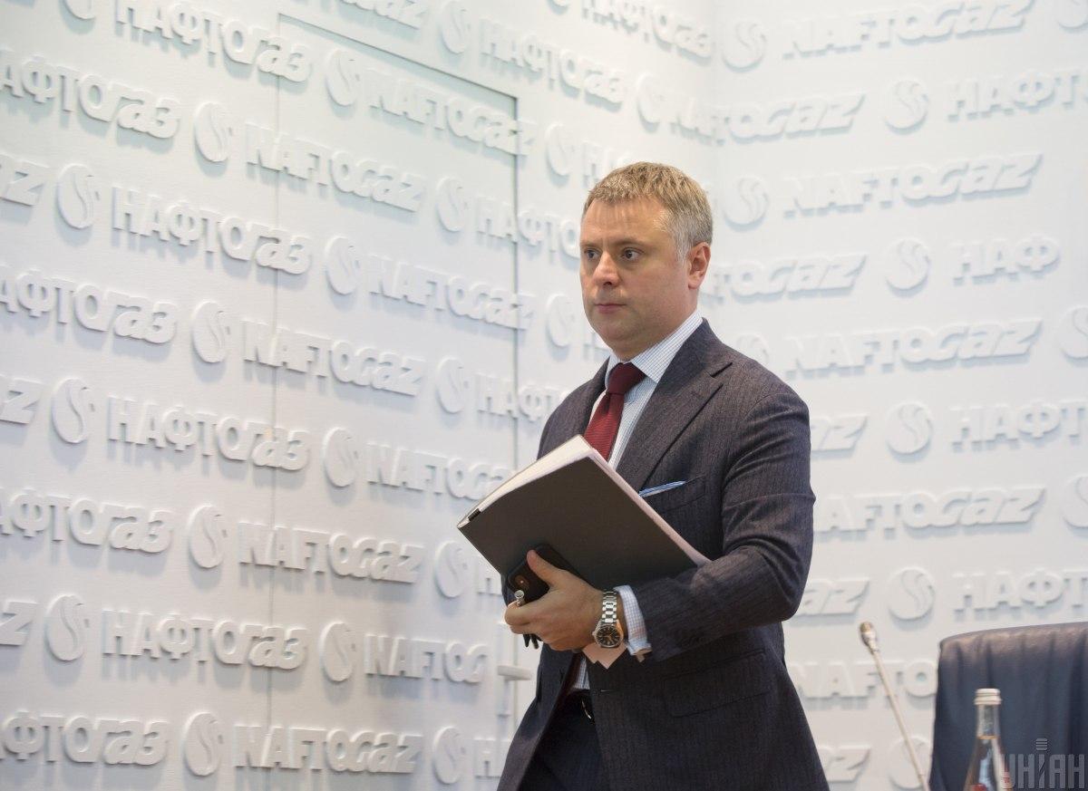 """Витренко заверил, что """"Нафтогаз"""" не получал от """"Газпрома"""" никаких официальных предложений / фото УНИАН"""