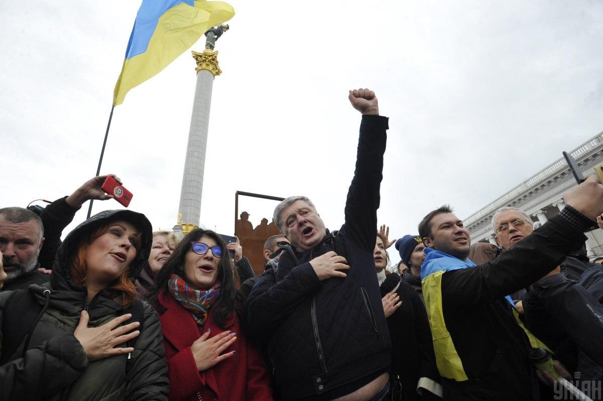 Богдан связывает протесты против действий Зеленского с экс-президентом Порошенко / фото УНИАН