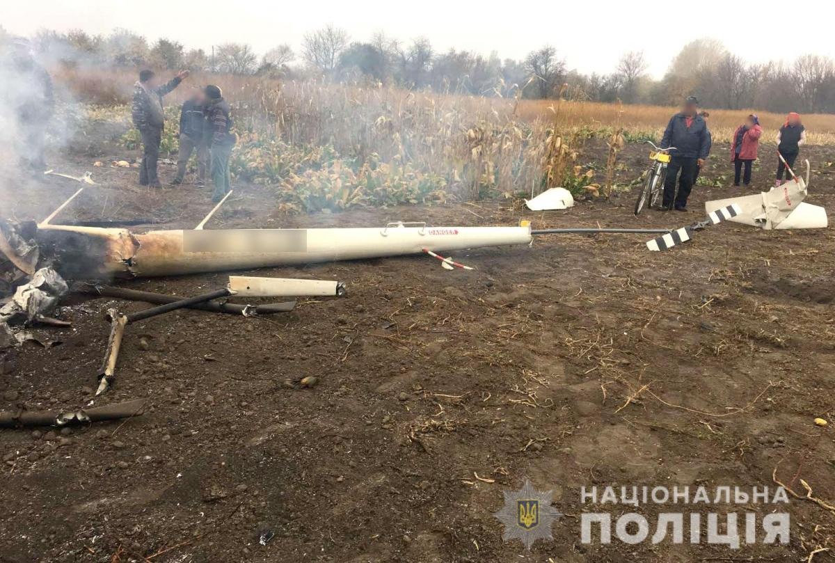 Черные ящики на этом типе вертолетов не устанавливаются / фото ГУ НП в Полтавской области