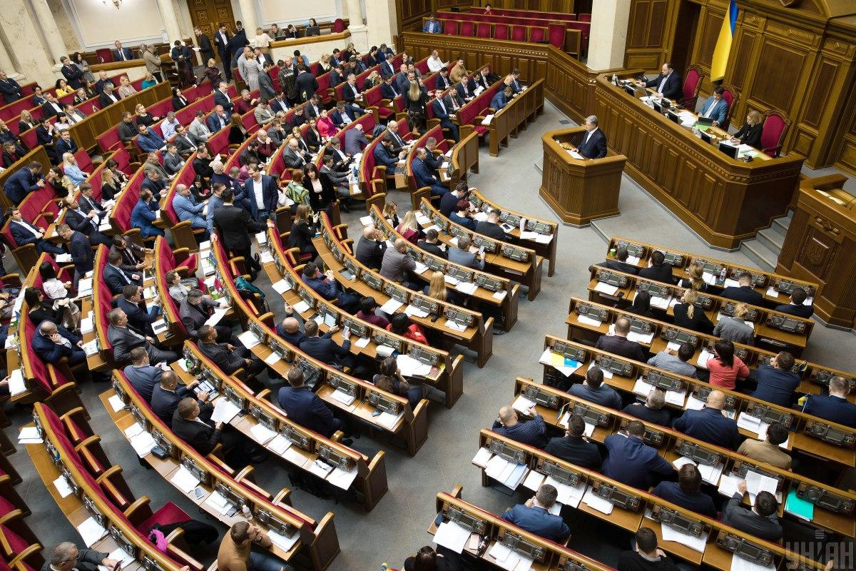 За решение проголосовали 240 депутатов/ фото УНИАН