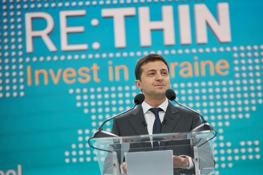 Зеленский вчера открыл первый инвестиционный форум в Мариуполе / фото president.gov.ua