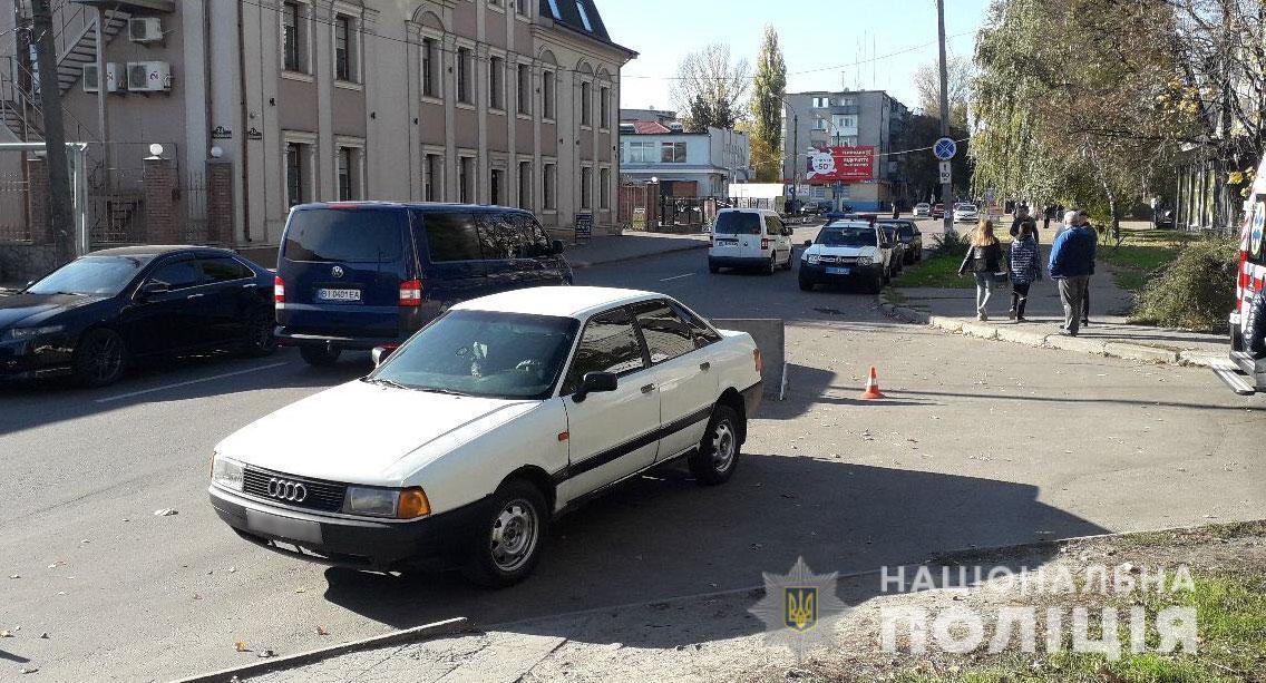 В результате столкновения волонтер упала и ударилась головой / фото pl.npu.gov.ua