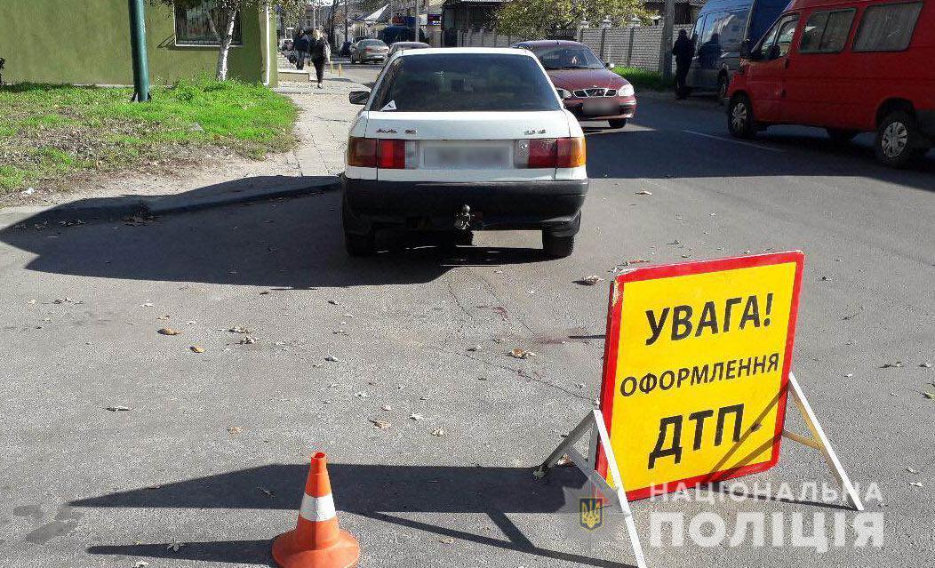 Водитель сбил женщину, когда сдавал задним ходом / фото pl.npu.gov.ua