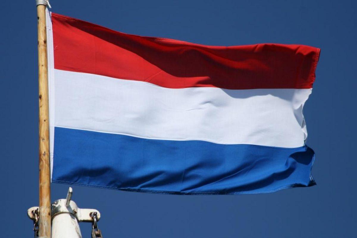 Нидерланды открывают границы для украинцев: есть одно условие