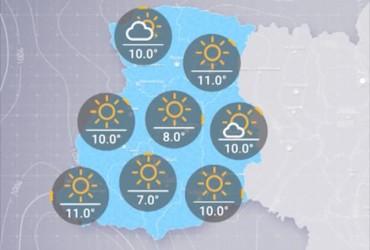 Прогноз погоды в Украине на вторник, утро 22 октября